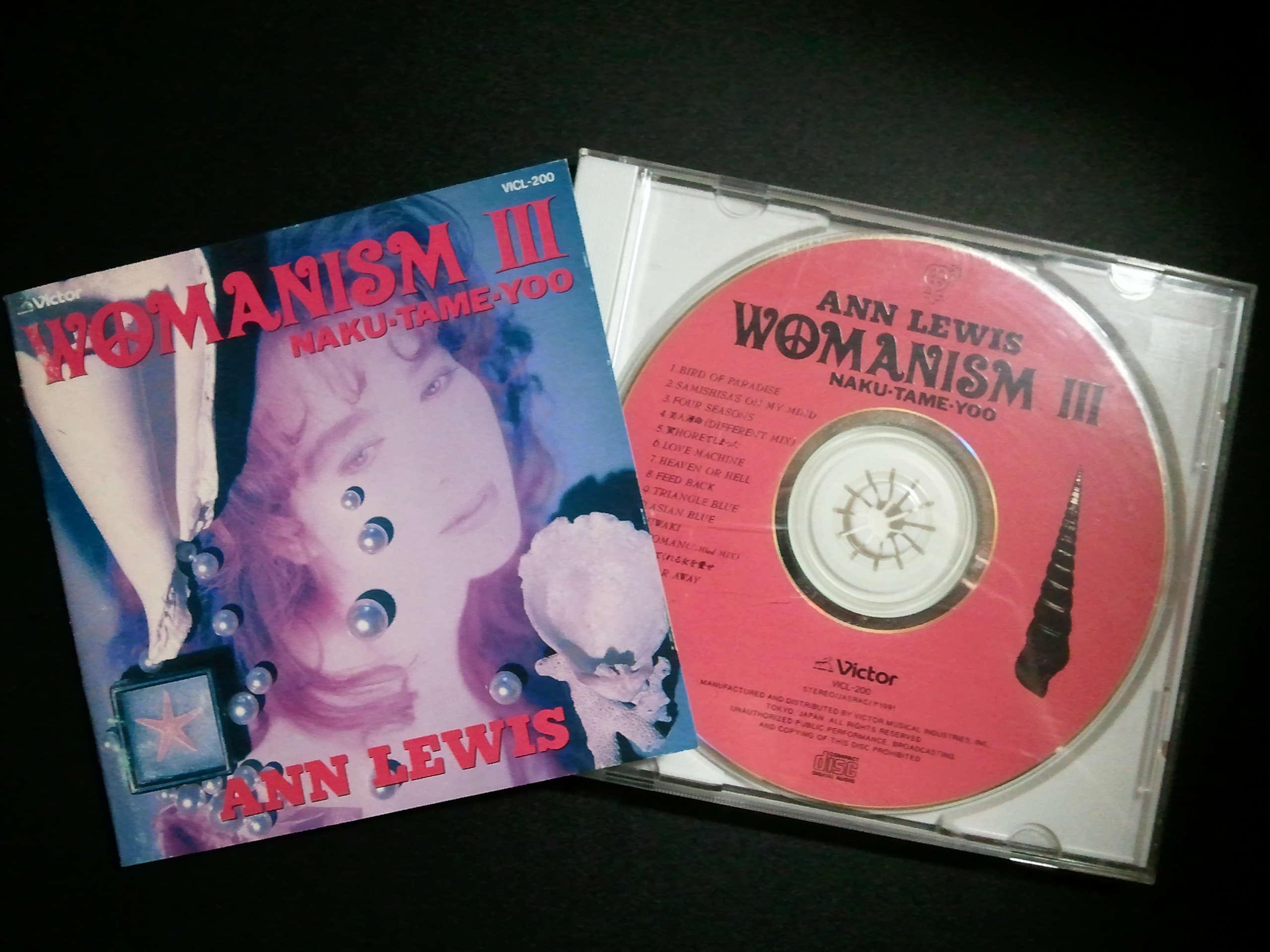 WOMANISM III