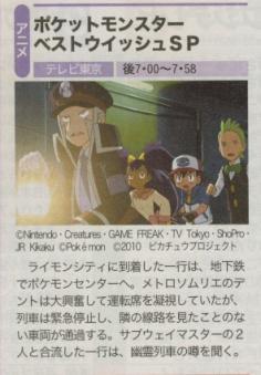 anime01_20110831033706.jpg