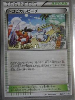 card30_20110829034921.jpg