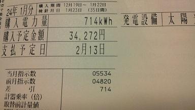 2012_01b.jpg