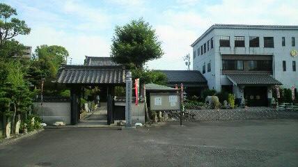 10番宝蔵院山門