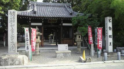 11番弘法堂の山門