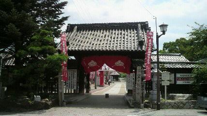 16番笠覆寺(笠寺観音)