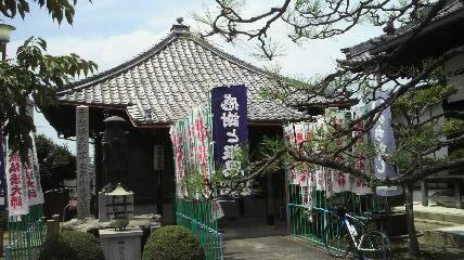 17番大喜寺弘法堂