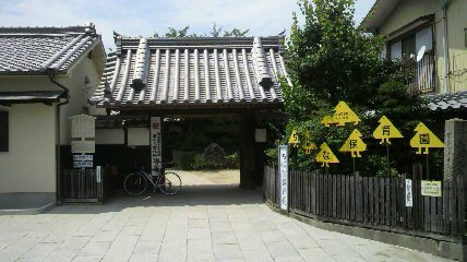 18番海上寺(ちばな観音)
