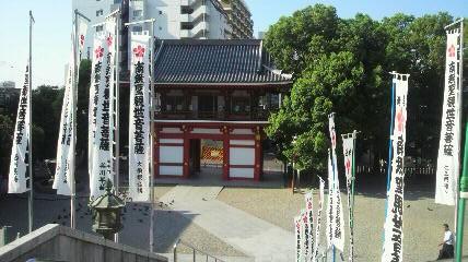 1番宝正院(大須観音)