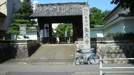 6番長久寺山門