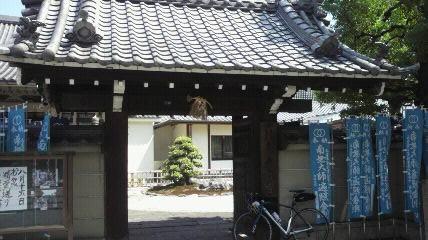 7番東界寺