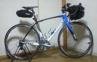 輪行用自転車
