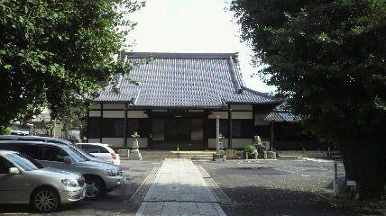 2番札所長栄寺