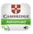 cambridge4.png