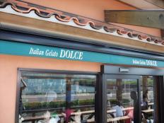 イタリアンジェラートDolce 2
