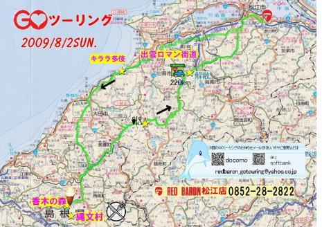 20090802香木の森地図