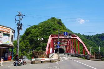 帝釈峡紅葉橋