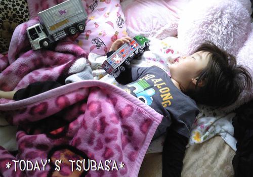 Image946a_20111005231800.jpg