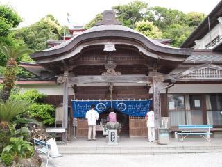 fudasyo-25-daisido-nn.jpg