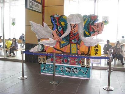 20110618aomori (4)