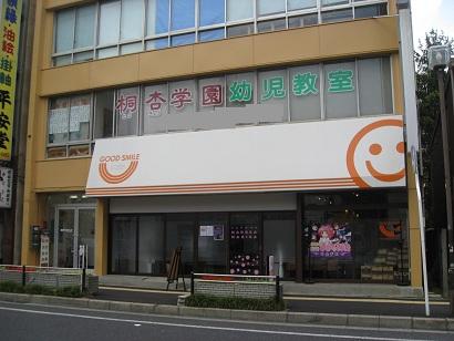 201107まどマギカフェ (1)