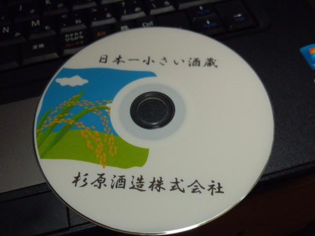 DCIM0123.jpg