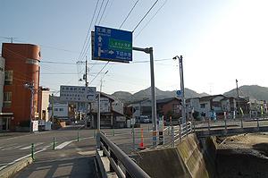 愛媛県今治市の一部