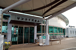 サンライズ糸山
