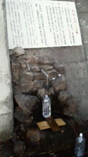 甘屋の水の水汲み場