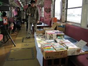 曽田文庫の古本市