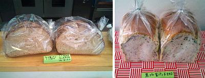 carre食パン