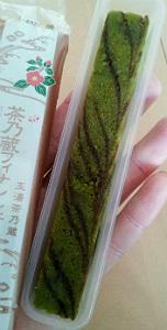 茶乃蔵フィナンシェ