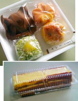 とみや和菓子とカステラ