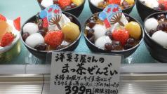20110720104128.jpg