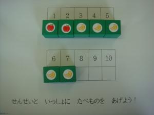 DSC08923_convert_20110715114937.jpg