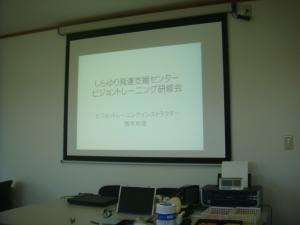 DSC09030_convert_20110816120031.jpg
