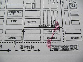 臨時バス停場所