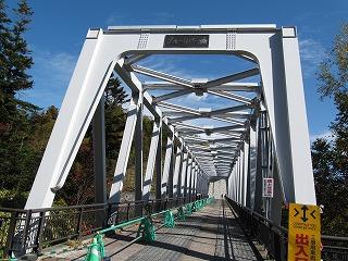 ブルーリバー橋