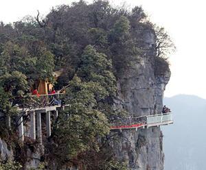 中国で話題の遊歩道2