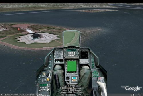 戦闘機のコックピット2