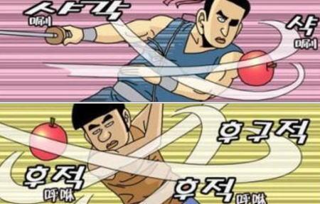 中国漫画3
