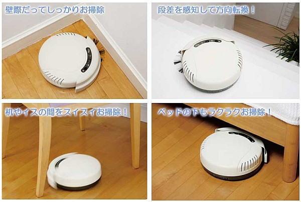1万円以下のお掃除ロボットAIM-ROBO2