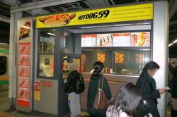 hotdog592.jpg