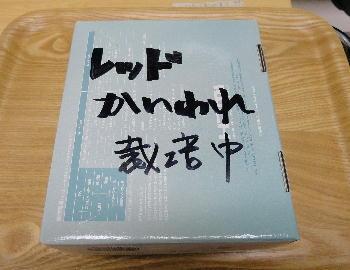 56_20110319214453.jpg