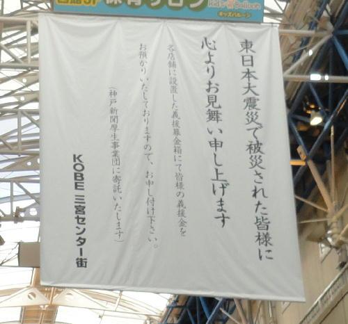89_20110330125417.jpg