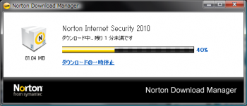 Norton_Internet_Security_2010_009.png