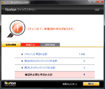 Norton_Internet_Security_2010_017.png