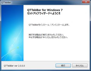 QTTabBar_20_002.png