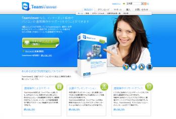TeamViewer6_001.png