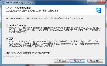 TeamViewer6_006.png