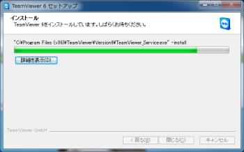 TeamViewer6_007.png