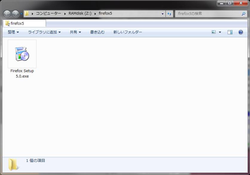Firefox 5の正式版のインストール ...