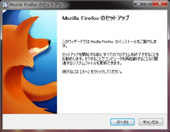mozilla_firefox_004.png